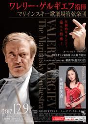 http://www.muse-tokorozawa.or.jp/event/detail/20171209/img/pdf.jpg