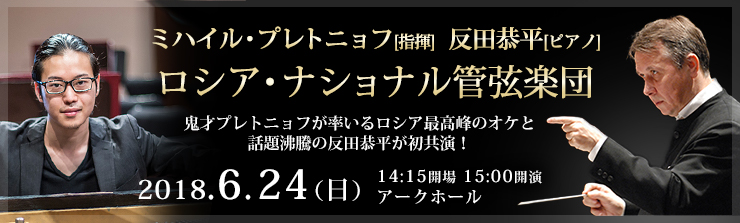 20180624tokorozawa