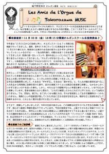 org72